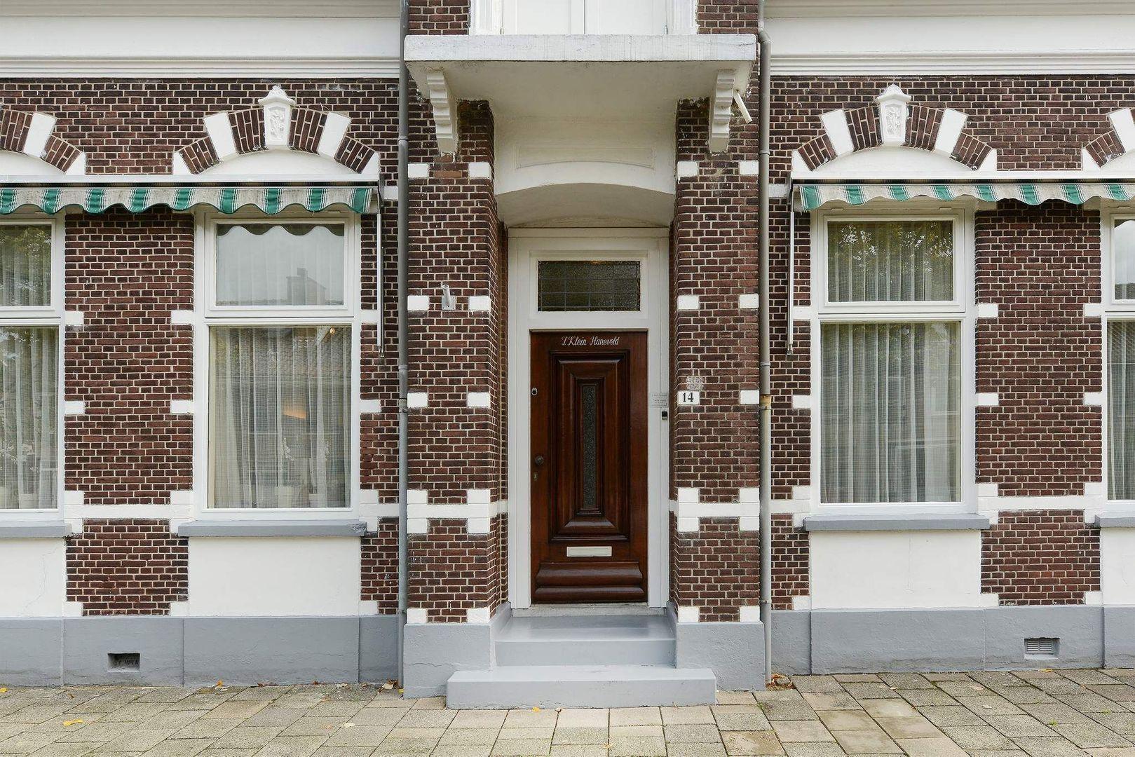 Emmalaan 14, Alphen Aan Den Rijn foto-20 blur