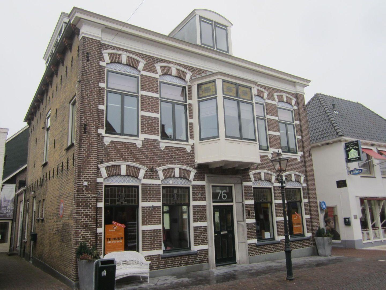 Dorpsstraat 76, Zoetermeer foto-0