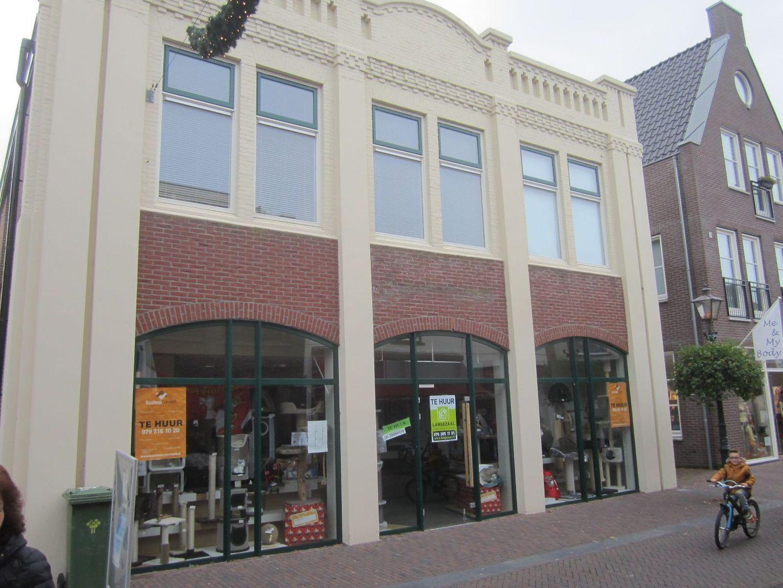 Dorpsstraat 135, Zoetermeer foto-1