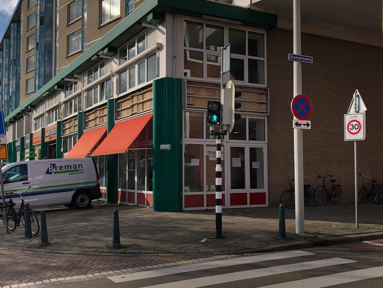 Loosduinseweg 373, Den Haag foto-0