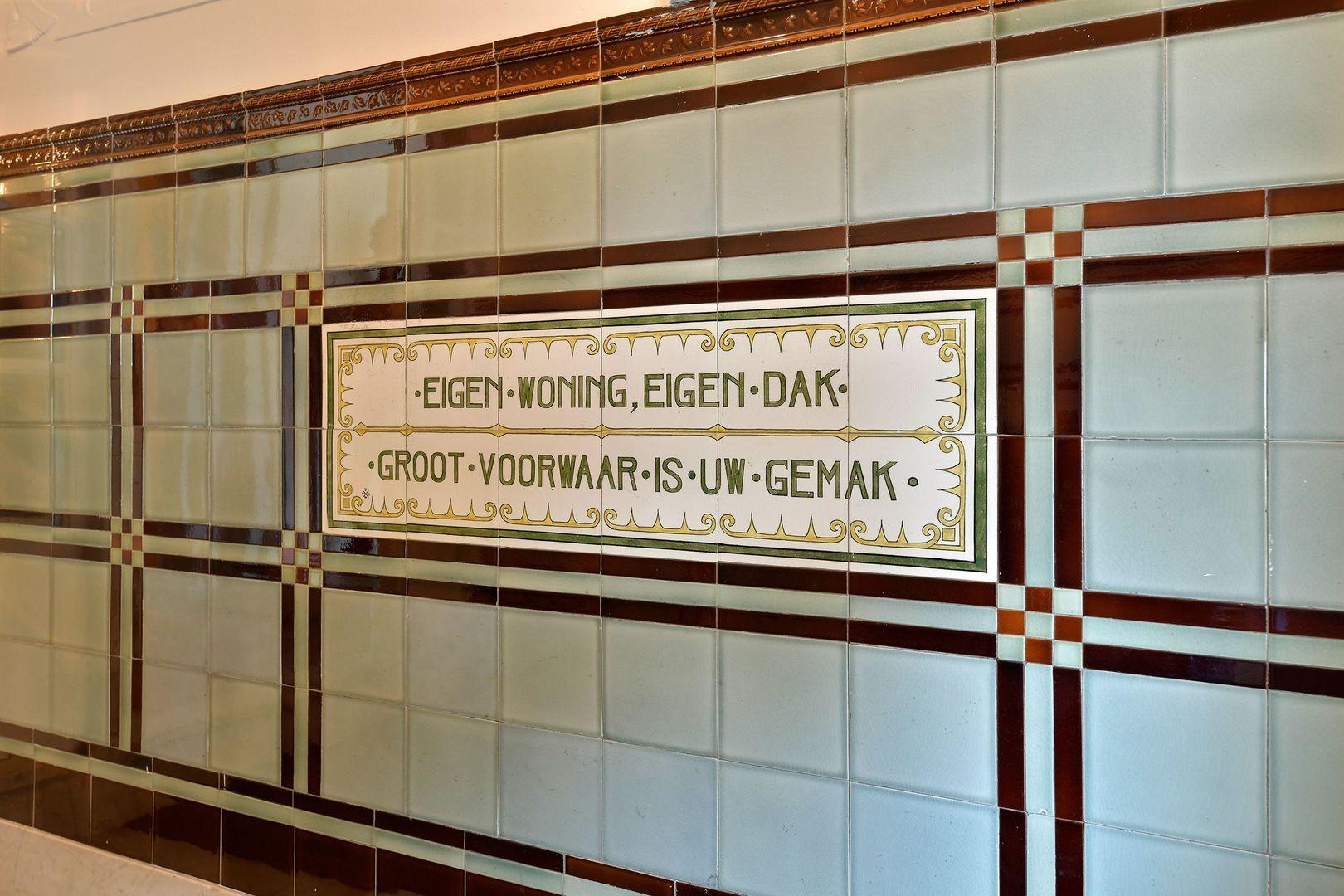Heemraadssingel 337, Rotterdam foto-
