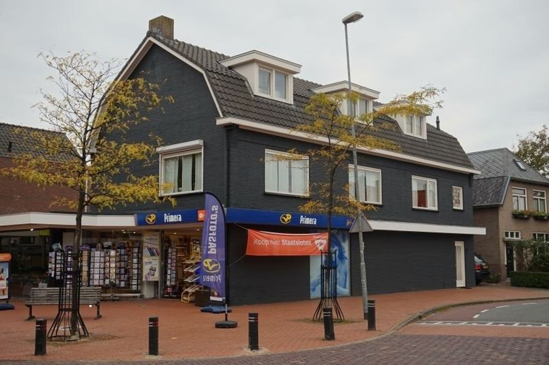 Nieuwstraat, Veldhoven blur