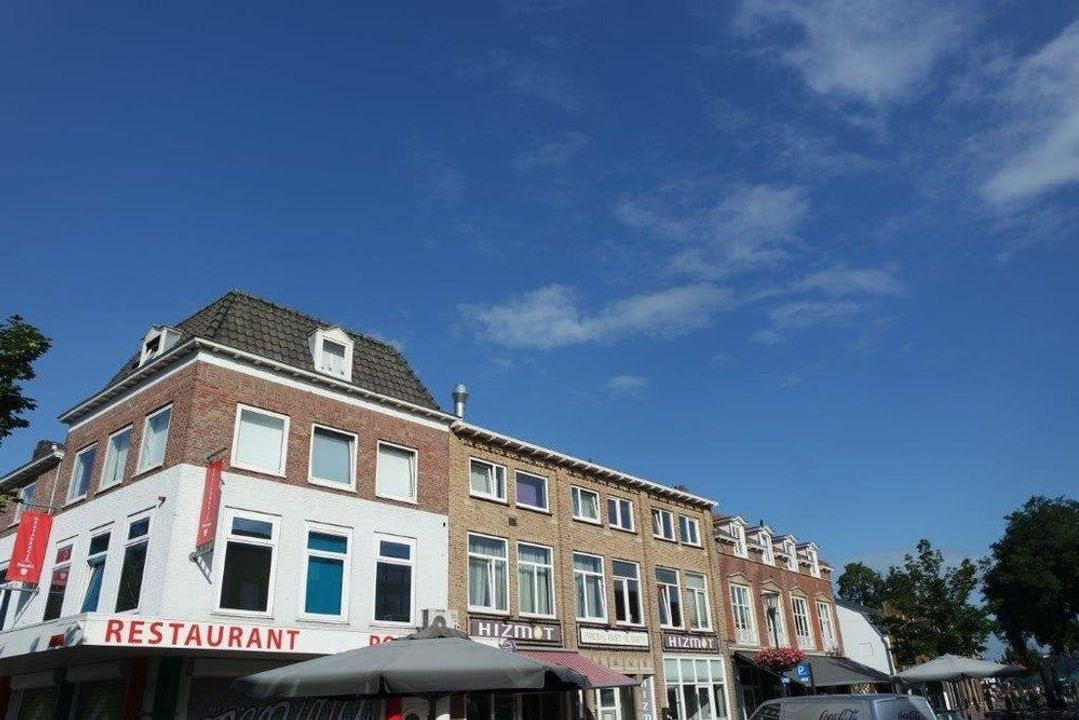 Kruisstraat, Eindhoven blur