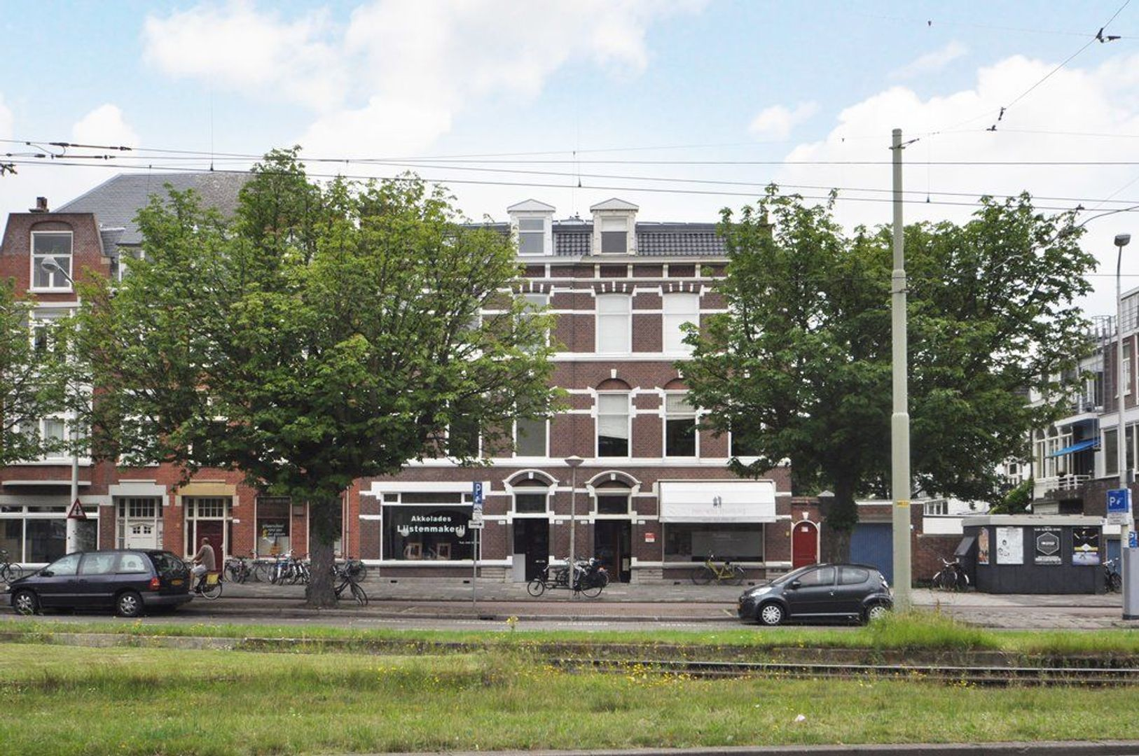 Waldeck Pyrmontkade 880, Den Haag foto-2 blur