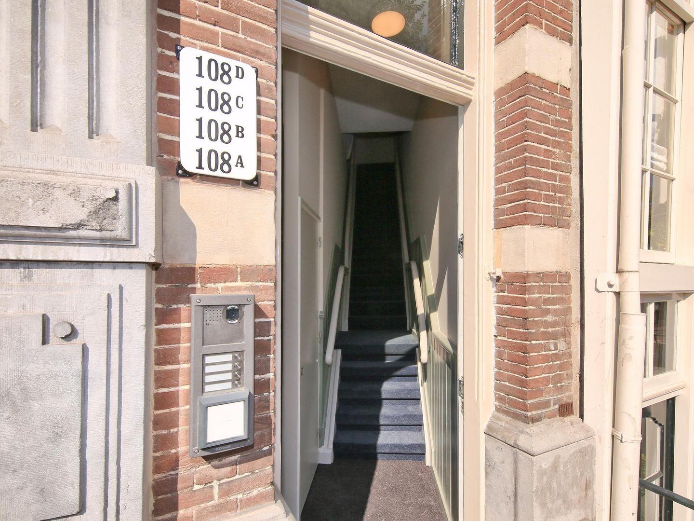 Prinsengracht 108 B, Amsterdam foto-12 blur