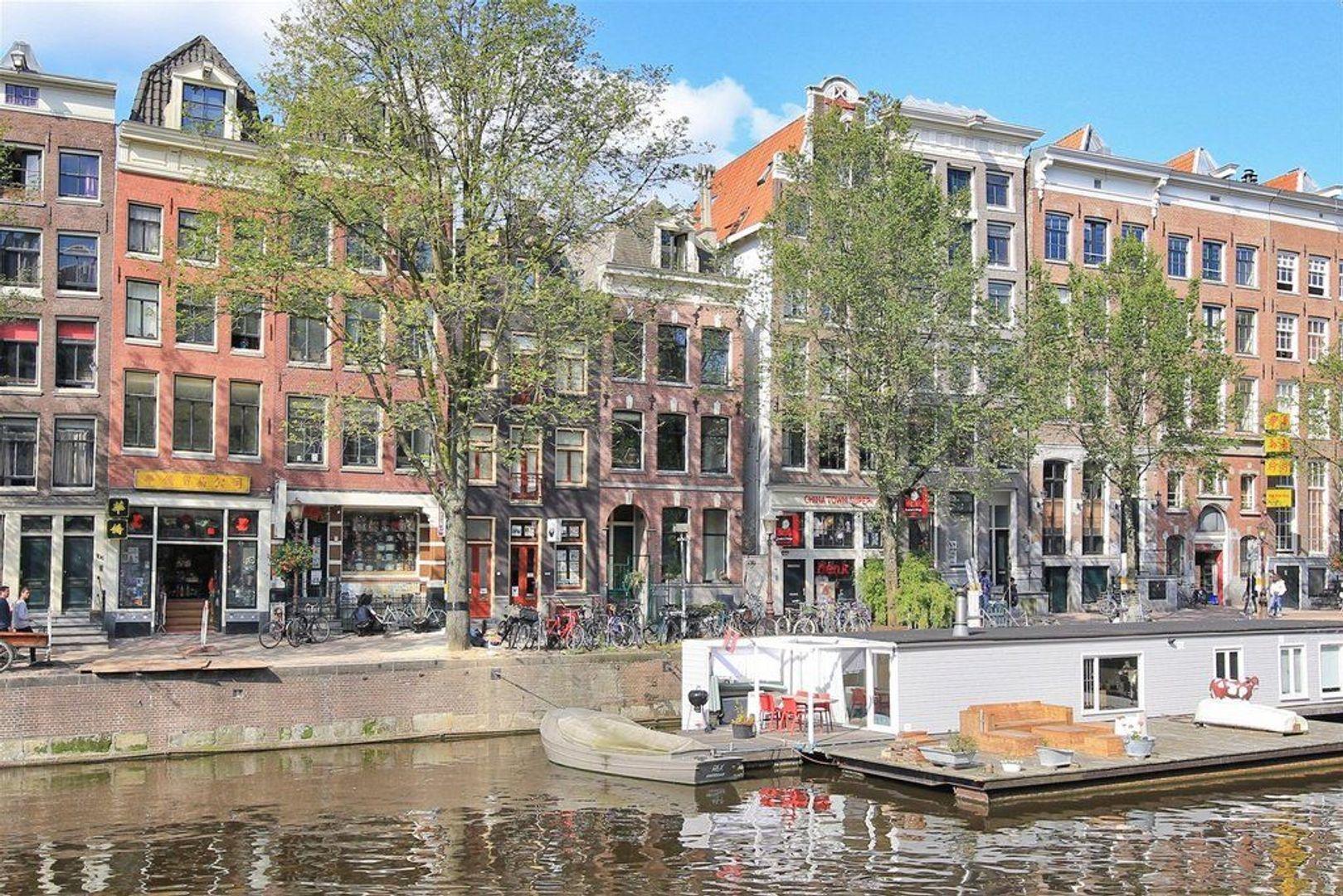 Geldersekade 98 -bel, Amsterdam foto-15 blur