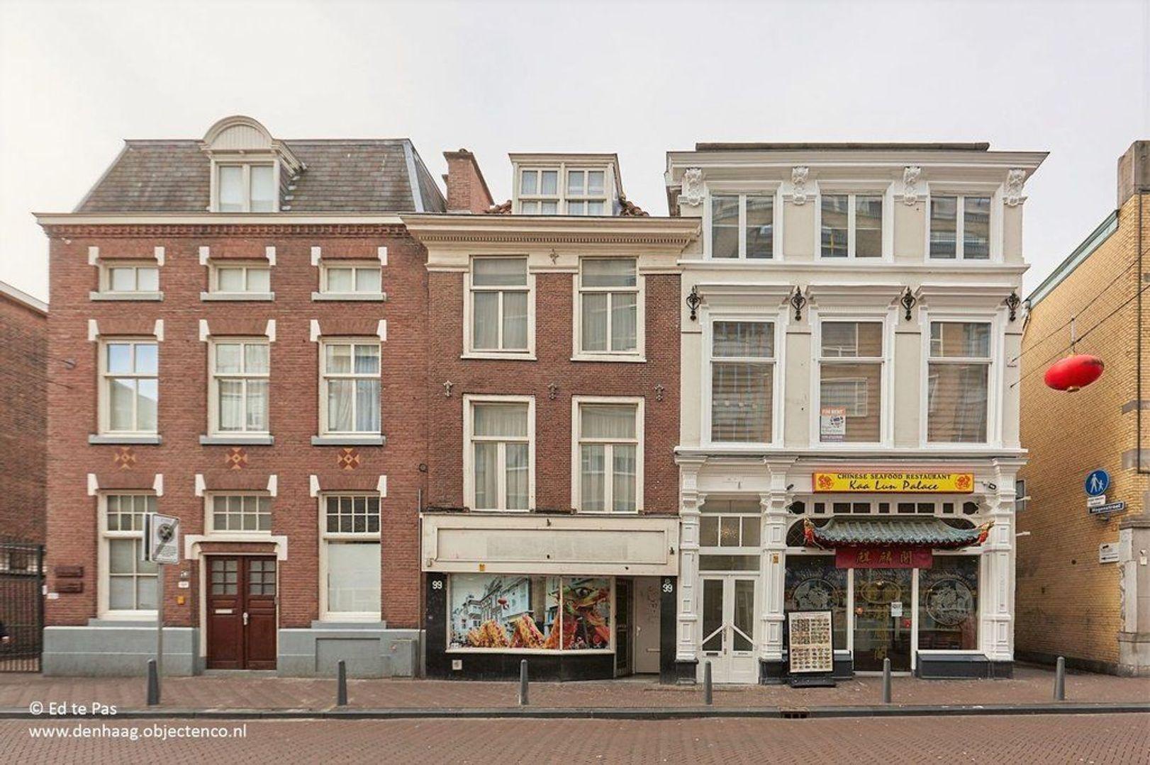 Wagenstraat, Den Haag foto-12 blur