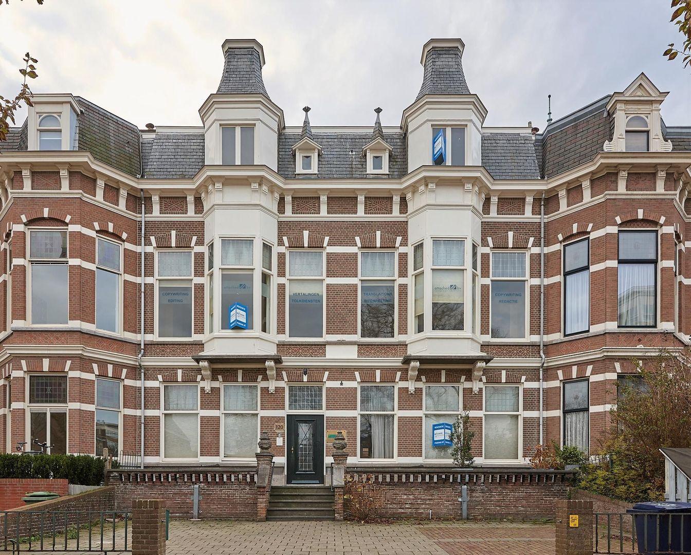 Scheveningseweg, Den Haag foto-43 blur