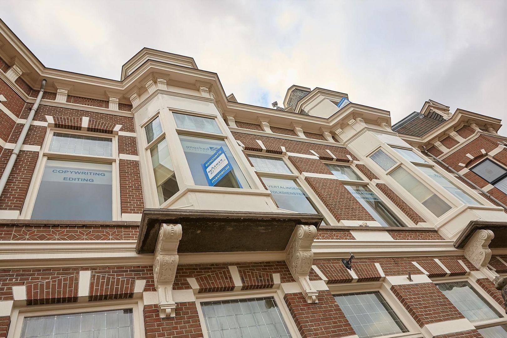 Scheveningseweg, Den Haag foto-53 blur