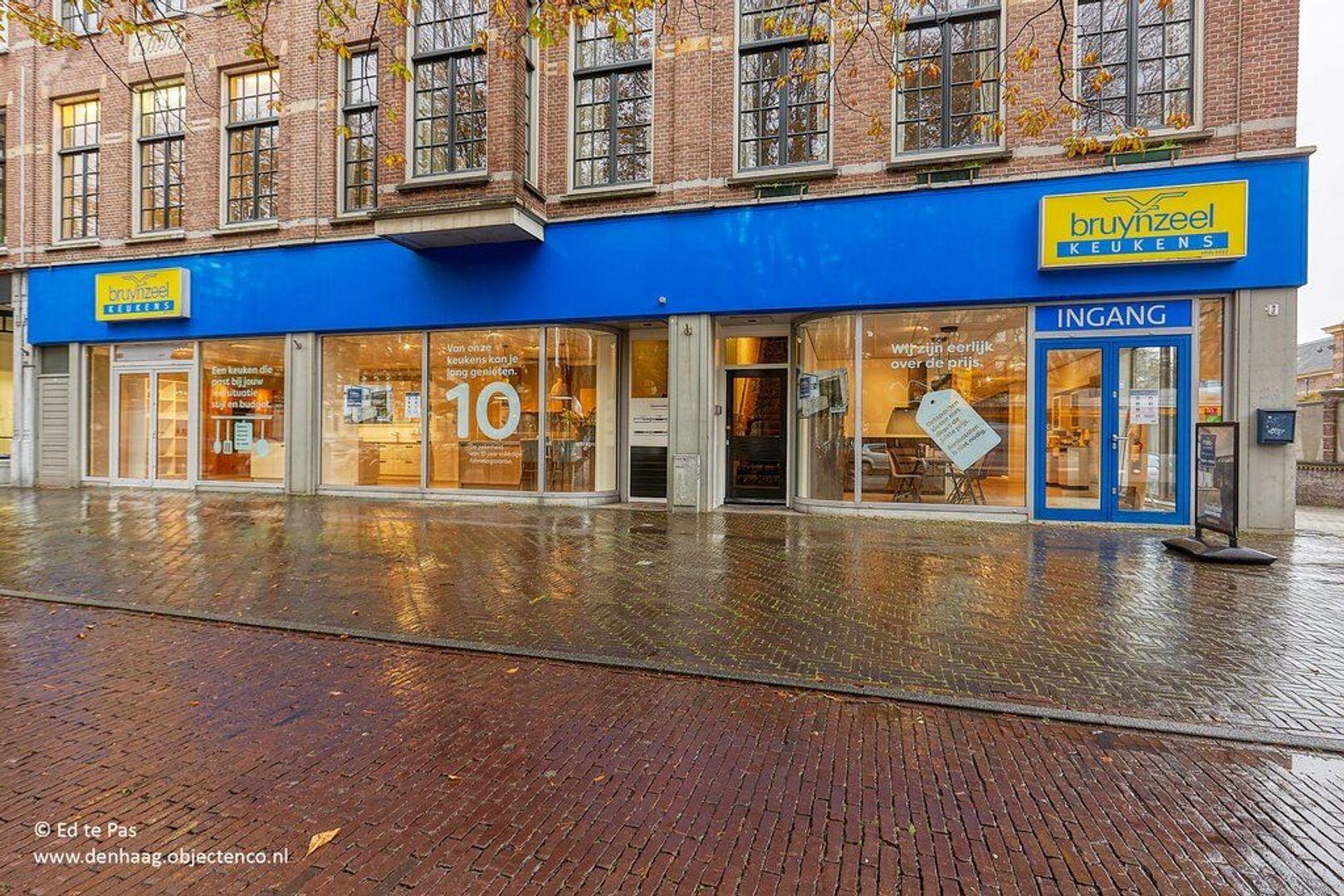 Hogewal, Den Haag foto-23 blur
