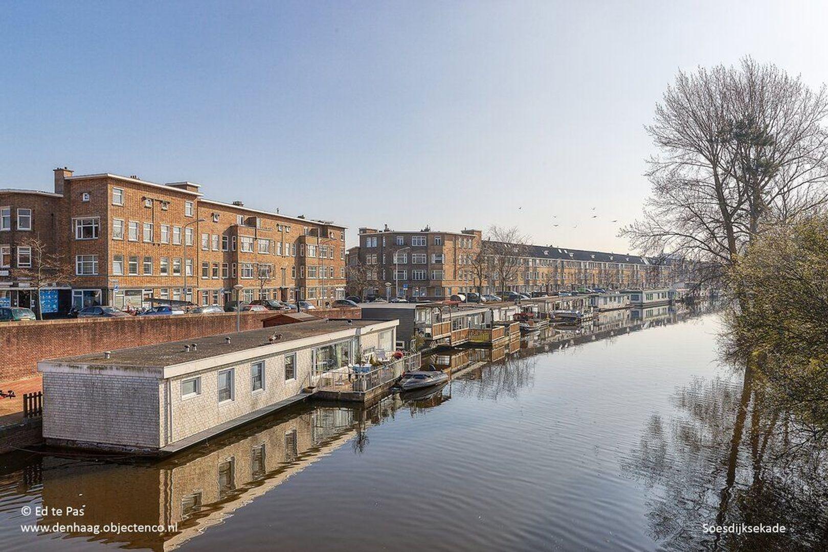 Ermelostraat, Den Haag foto-29 blur