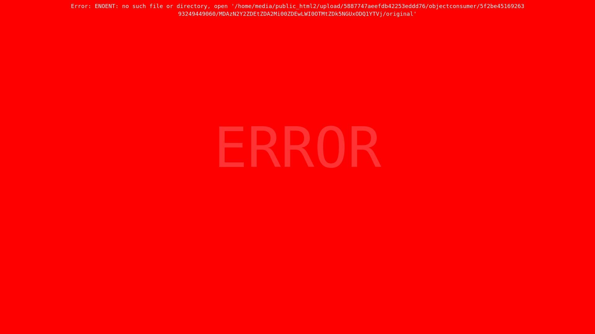 Formentera del Segura, Formentera del Segura foto-4